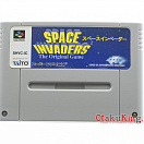 SNES (NTSC-Japan) - Space Invaders