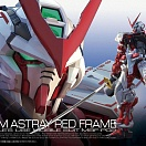RG (#19) Gundam Astray Red Frame Lowe Guele s use Mobile Suit MBF-PO2