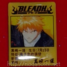 Bleach (sqv pin) - 06