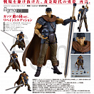 Figma 501 - Berserk - Guts Band of the Hawk ver., Repaint Edition