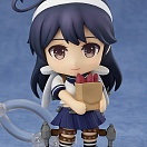 Nendoroid 748 - Kantai Collection Kan Colle - Ushio - Kai-II
