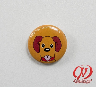 Post Pet Expo 99 Oita - Dog