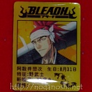 Bleach (sqv pin) - 01