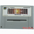 SNES (NTSC-Japan) - Front Mission