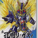 SD Gundam BB (#039) - Shin Koumei Re-GZ
