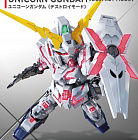 SD Gundam EX-Standard (#005) - Unicorn Gundam (Destroy Mode)