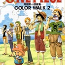 Oda Eiichiro - One Piece - Art Book - Color Walk 2