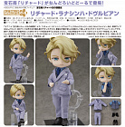 Nendoroid Doll - Housekishou Richard-shi no Nazo Kantei - Richard Ranashinha Dvorpian