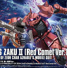 (HGGTO) (#024) MS-06S Zaku II (Red Comet Ver.) Principality of zeon Char Aznable's mobile suit