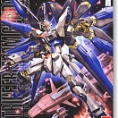 MG ZGMF-X20A Strike Freedom Gundam