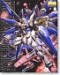 ZGMF-X20A Strike Freedom Gundam (MG)
