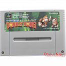 SNES (NTSC-Japan) - Donkey Kong Country