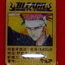 Bleach (sqv pin) - 03