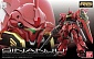 Sinanju Neo Zeon Mobile Suit Customized For Newtype MSN-06S (RG #22)