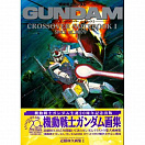 Gundam Crossover Notebook I - since UC.0079