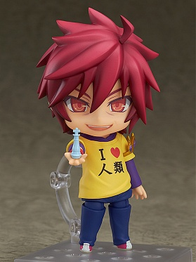 Nendoroid 652 - No Game No Life - Sora (Limited + Exclusive)