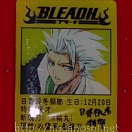 Bleach (sqv pin) - 07