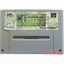 SNES (NTSC-Japan) - Feda - The Emblem of Justice