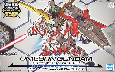SD Gundam Cross Silhouette (#012) - Unicorn Gundam (Destroy Mode)