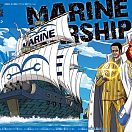 One Piece Grand Ship Collection #07 - Marine Warship