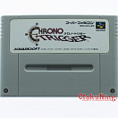 SNES (NTSC-Japan) - Chrono Trigger