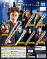 Harry Potter - Mini Sticks Magical Wand 2 - Lord Voldemort