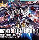 HG Build Fighters (#053) - Amazing Strike Freedom Gundam