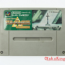 SNES (NTSC-Japan) - Zelda no Densetsu - Kamigami no Triforce