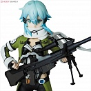 Real Action Heroes 698 - Sword Art Online II - Sinon