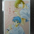 Doujinshi The baskrtball which Kuroko plays. Dream works x Center. Pink