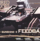 Armored Core NX11 - GA GAN01 Sunshine E - Variable Infinity