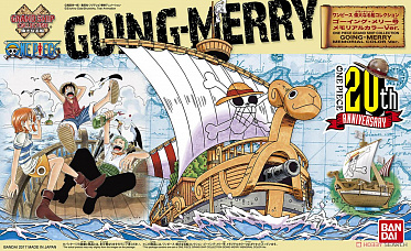 One Piece - Going Merry Memorial Color Ver. - One Piece Grand Ship Collection