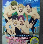 Free! Official Fan Book 2013