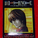 Death Note (sqv pin) - 08
