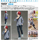 Pop Up Parade - Boku no Hero Academia - Todoroki Shouto