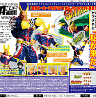 Revoltech Amazing Yamaguchi No.019 - Boku no Hero Academia - All Might