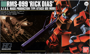 HGUC (#033) - RMS-099 Rick Dias (a.e.u.g. mass production)