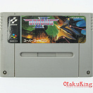 SNES (NTSC-Japan) - Gradius III