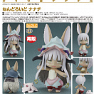 Nendoroid 939 - Made in Abyss - Mitty - Nanachi re-release