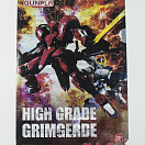 Clear File - HG Grimgerde