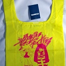 Panty and Stocking bag (yellow)