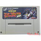 SNES (NTSC-Japan) - Shigetaka Kashiwagi's Top Water Bassing