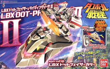 LBX Dot-Phasor Riding Sousa II