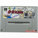 SNES (NTSC-Japan) - Go Go Ackman!
