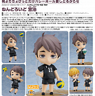 Nendoroid 1443 - Haikyuu!! To The Top - Miya Osamu