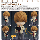Nendoroid 1160 - Death Note - Yagami Light - 2.0