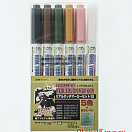 Gundam Marker GMS113 - Real Touch Marker 2