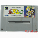 SNES (NTSC-Japan) - Bishoujo Senshi Sailor Moon