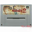 SNES (NTSC-Japan) - Moryou Senki Madara 2