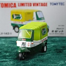 LV-143a - daihatsu midget lotte chewing gum (green) (Tomica Limited Vintage Diecast 1/64)